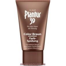 Ополаскиватель тонирующий для темных волос против выпадения Plantur 39 Color Brown – 150 мл.