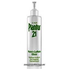 Тоник питательный с нутри-кофеином от выпадения волос PLANTUR 21 Nutri-Coffein Elixir - 200 мл.