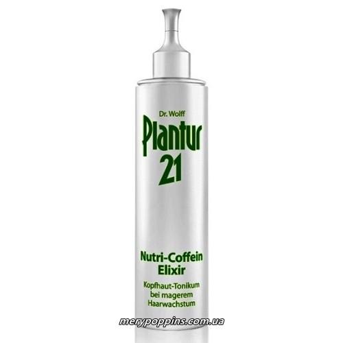 Тоник питательный с нутри-кофеином от выпадения волос (PLANTUR 21 Nutri-Coffein Elixir)