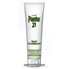 Нутри-кондиционер для волос PLANTUR 21 Nutri-Conditioner - 150 мл.