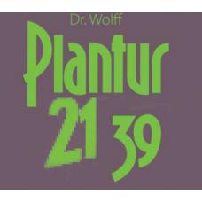 PLANTUR - рост волос гарантирован!