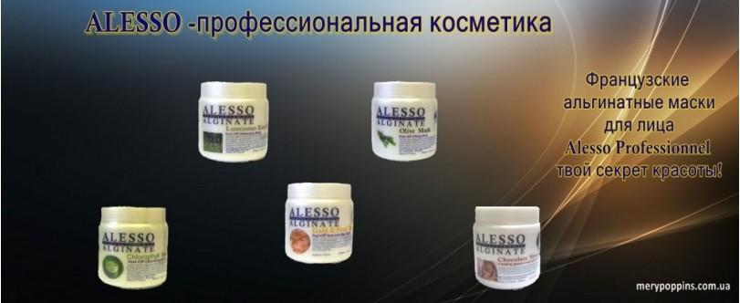 ALESSO