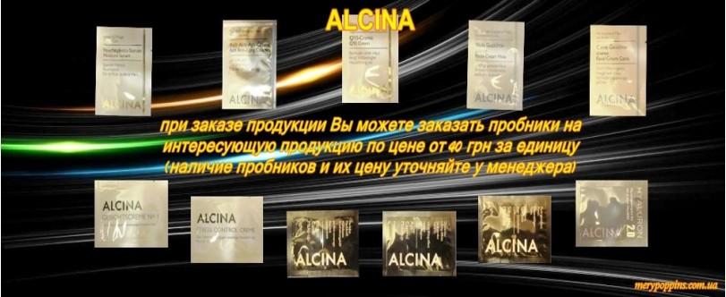 Alcina probniki