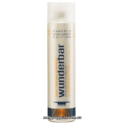Шампунь-увлажнение для окрашенных нормальных и сухих волос (Shampoo-hydrate Wunderbar)