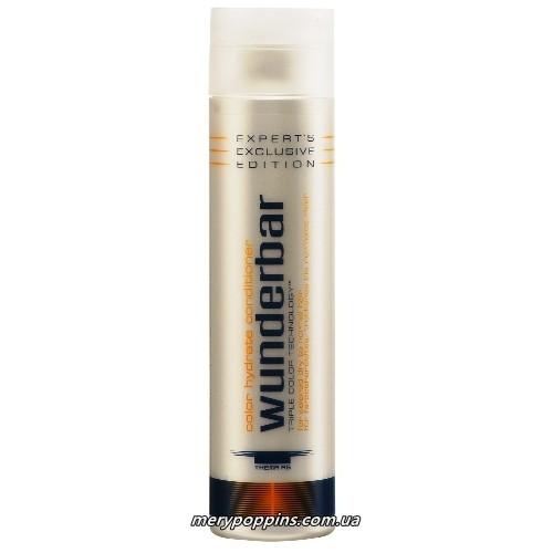 Кондиционер-увлажнение для окрашенных нормальных и сухих волос (Color hydrato conditioner Wunderbar)