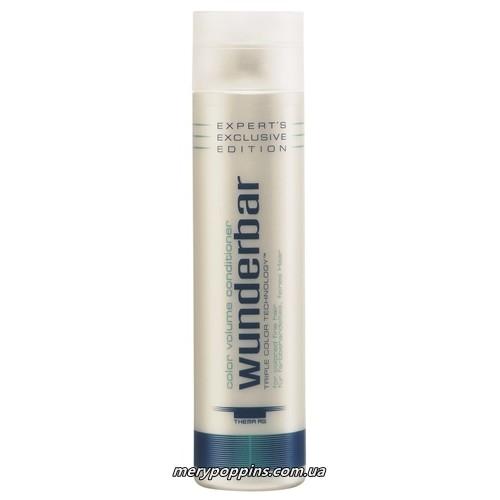Кондиционер-объем для окрашенных волос (Air-volume Wunderbar for colored hair)