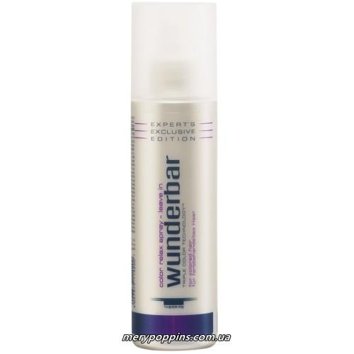 Экспресс уход и увлажнение для окрашенных волос интенсивний WB Express care - 200 мл.