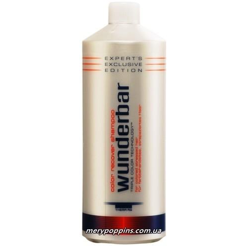 Шампунь-восстановление для окрашенных, осветленных, поврежденных волос (Wunderbar Color Recover Shampoo)