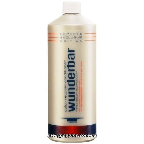 Кондиционер-восстановление для окрашенных или осветленных волос (Color recover conditioner Wunderbard)