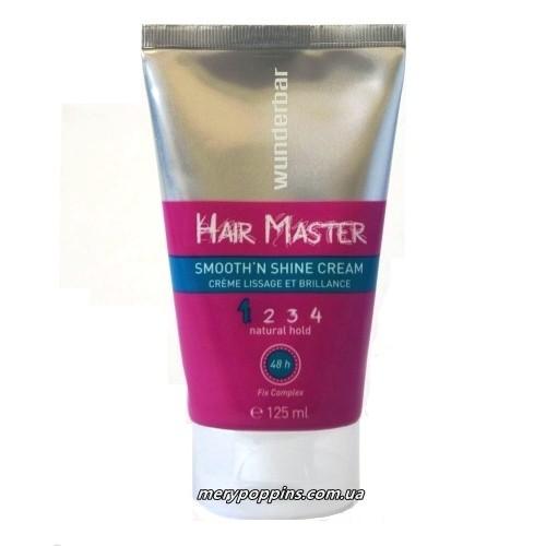 Крем-гладкость блеск WB cream-smooth shine Master Touch - 125 мл.