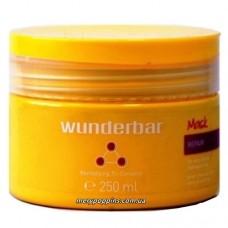 Маска-восстановление (Wunderbar Repair) - 250 мл