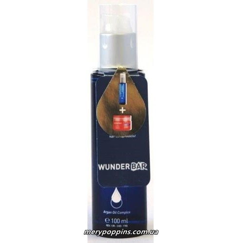 Масло аргановое  для волос (Magic Treat Wunderbar)